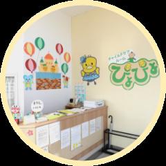 商業施設内託児所保育ルーム運営