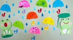 6月の雨の日の活動について